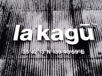 kagurazaka2.jpg